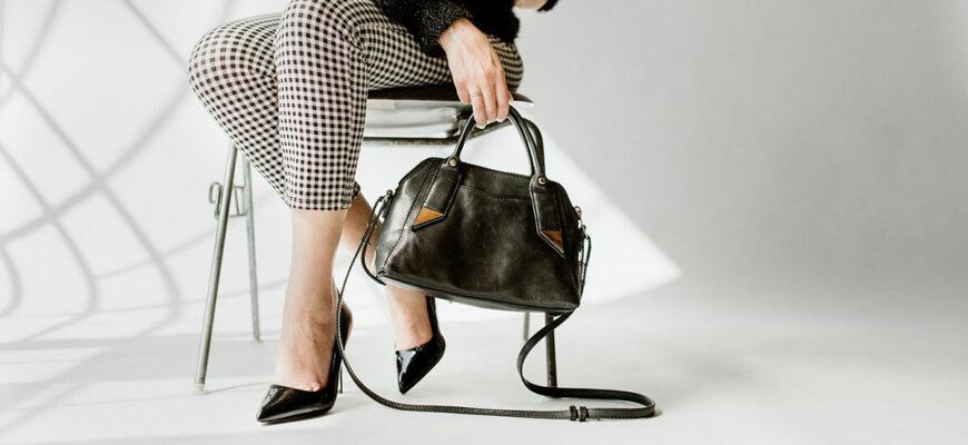 Деловая сумочка для деловой леди