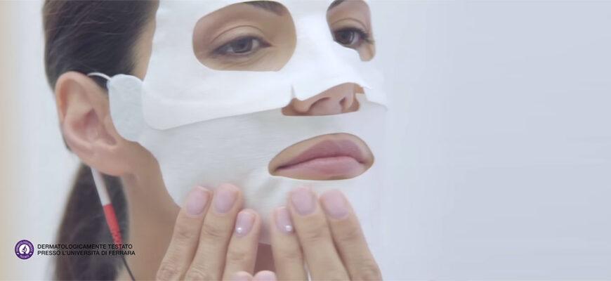 Play Skin – чудо-маска для лица, активируемая с помощью смартфона